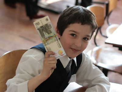 Обучение детей финансовой грамотности
