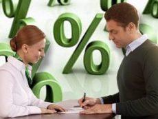 Рублевые депозиты: ставки пошли вниз