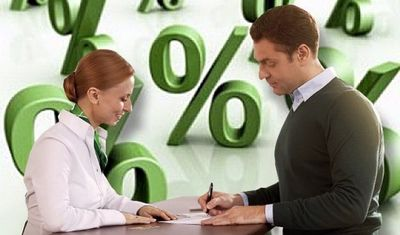 Вклады в рублях Пойдем! - условия депозитов в рублях, процентные ставки рублевых вкладов Пойдем! на сегодня