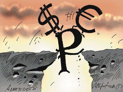 Рубль, Доллар и Евро