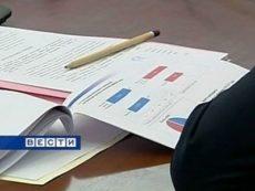 Законопроект о потребительском кредитовании: какие планируются изменения