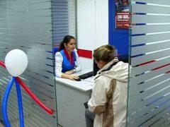 Консультация в отделении или онлайн-заявка на кредит: чему отдать предпочтение?