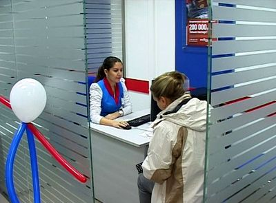 Заявка на кредит в отделении банка