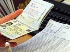 Что делать, если на вас незаконно оформили кредит?
