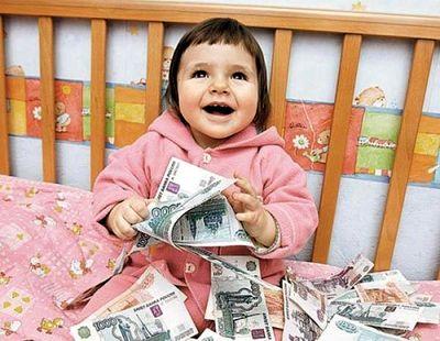 Погасить кредит материнским капиталом