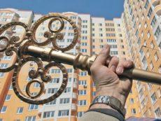 Ипотека — беспощадный зверь или возможности «укрощения» кредита