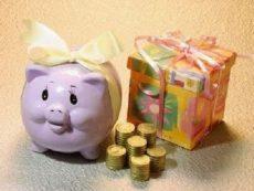 Стоит ли дробить свои вклады и можно ли сделать это выгодно?