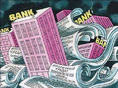 Кризис в банковском секторе