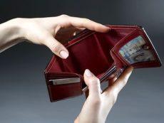 Преимущества закона «О банкротстве физических лиц» для заемщиков