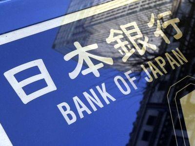 Центробанк Японии