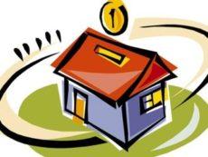 Дополнительные затраты при ипотечном кредите