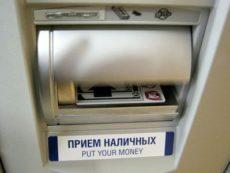 Как вносить ежемесячные платежи по кредиту?