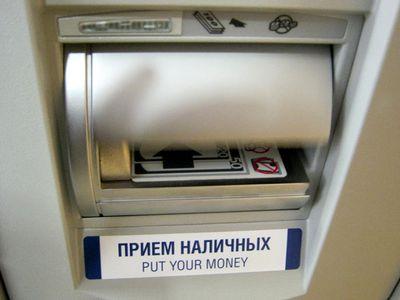 Способы внесения ежемесячных платежей
