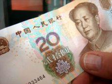 Что ожидает юань в 2015 году?