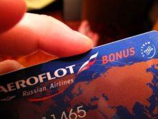 Как копить и использовать бонусные мили на кредитных картах?
