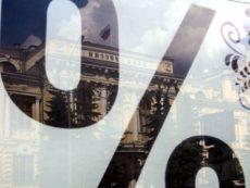 Пятерка самых дорогих кредитов наличными: когда же кредитование в России перестанет быть «золотым»?