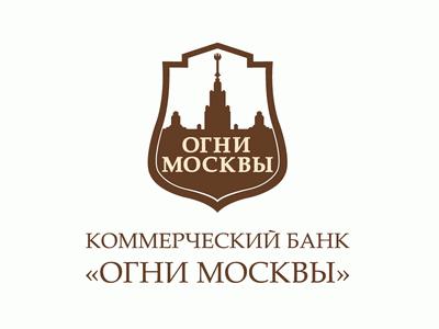Банк Огни Москвы