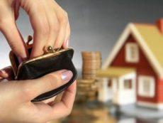 Лучшие ипотечные кредиты от московских банков