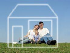 Ипотека и несовершеннолетние члены семьи