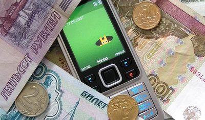 Как сэкономить на сотовой связи