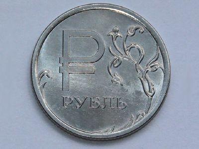 Памятная монета с символом рубля