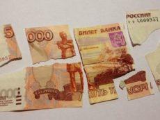 Как правильно обменять поврежденные банкноты