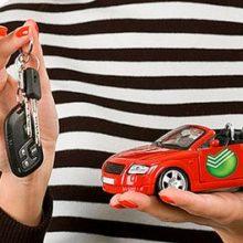 Как выбрать наиболее подходящий автокредит?