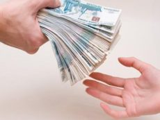 Как правильно давать деньги в долг