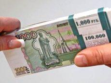 Куда вложить 100000 (сто тысяч) рублей