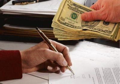 Деньги под расписку