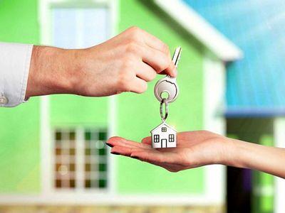 Ипотека - плюсы и минусы