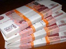 Куда вложить миллион рублей, или реалии российской жизни