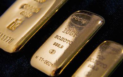 Российское золото в слитках
