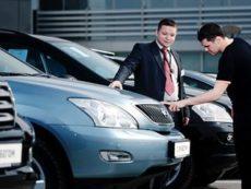 Как купить авто с пробегом в кредит?