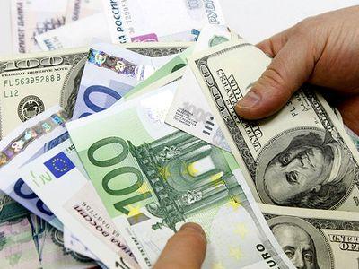 Евро, Доллар, Рубль