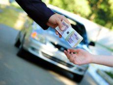 Кредит под залог авто. Какие есть варианты?