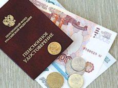 Инфляция «сожрет» вашу пенсию