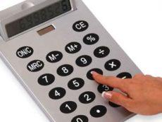 Как рассчитать проценты по вкладу без помощи работника банка