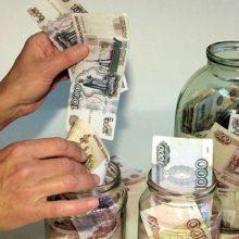 Следует ли в кризис доверять свои деньги банкам?