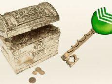 Как получить вклад или денежные средства со счетов умершего родственника
