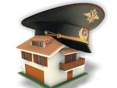 А я люблю военных, или Что такое военная ипотека
