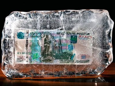 1000 рублей во льдах