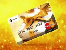 Банковские карты от команий Билайн, Мегафон и МТС