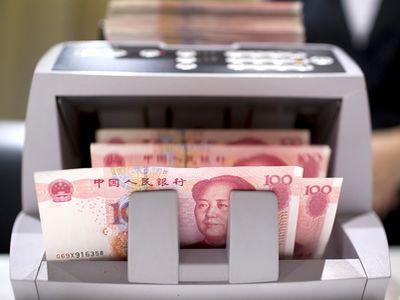 Депозит в юанях