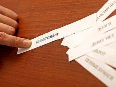 Индивидуальный инвестиционный счет потеснит депозиты