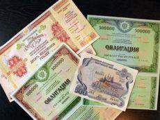 Виды ценных бумаг: акция, облигация, банковский сертификат, вексель