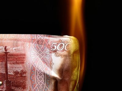 5000 рублей горят