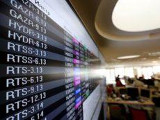 Как торговать на фондовом рынке: подробности для начинающих