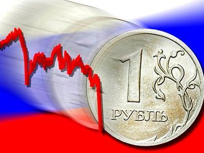Упавший рубль
