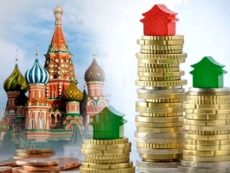 Инвестировать в Россию: выгоды текущего момента